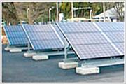 産業用太陽光発電とは