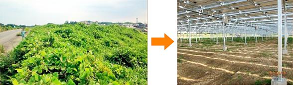 着工前の現場写真→太陽光パネル設置後の現場写真