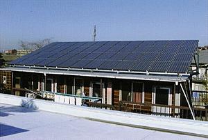 太陽光発電設置家